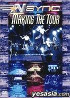 NSync - Making the Tour (2000)(Korean Version)
