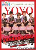 YOYO Golden Songs For Children (DVD) (Taiwan Version)