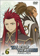 Tales of The Abyss (DVD) (Vol.6) (Japan Version)