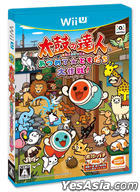 Taiko no Tatsujin Atsumete: Tomodachi Daisakusen! (Wii U) (Normal Edition) (Japan Version)