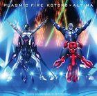 PLASMIC FIRE [Anime Ver.](SINGLE+DVD) (Japan Version)