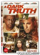 A Dark Truth (DVD) (Korea Version)