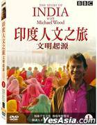 Story of India-Beginnings (DVD) (Taiwan Version)