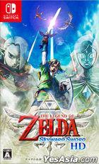 The Legend of Zelda Skyward Sword HD (Japan Version)