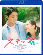Step (Blu-ray)  (Japan Version)