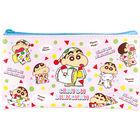 Crayon Shin-Chan Flat Pen Pouch (Pajama/Pink)