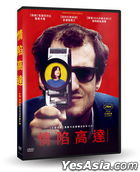 Le Redoutable (2017) (DVD) (Taiwan Version)