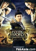 Flying Swords of Dragon Gate (2011) (DVD) (US Version)