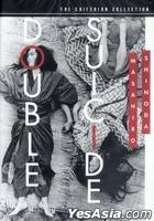 Double Suicide: The Criterion Collection (DVD) (US Version)