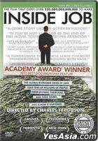 Inside Job (2010) (DVD) (Hong Kong Version)