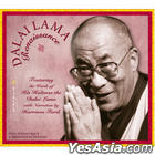 Dalai Lama Renaissance (2CD) (Korea Version)