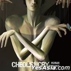 Cheol-Su cry EP Abum Vol. 1 - HUMAN RESOURCE