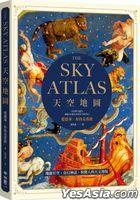 Tian Kong Di Tu : Gui Li Xing Kong , Qi Huan Shen Hua , Yu Jing Ren De Tian Wen Fa Xian