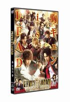 Prince of Legend The Movie (2019) (DVD) (Normal Edition) (Japan Version)