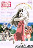 Happy Lesson OVA (DVD) (Vol.5) (Japan Version)
