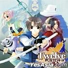 Twelve Sengoku Fujinden Original Soundtrack (Japan Version)