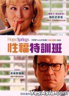 Hope Springs (2012) (DVD) (Taiwan Version)
