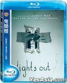 Lights Out (2016) (Blu-ray) (Taiwan Version)