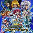 TV Anime Saint Seiya Omega Nyukutosu Hen Original Soundtrack   (Japan Version)