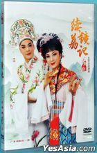 Xu Li Jing Ji(DVD) (China Version)