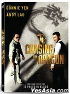Chasing The Dragon (2017) (DVD) (US Version)