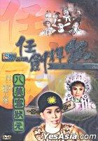 Eight Beauty (DVD) (Hong Kong Version)