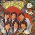 The Jaguars First Album (First Press Limited Edition)(Japan Version)