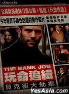The Bank Job (2008) (DVD) (Taiwan Version)
