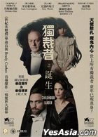 The Childhood of a Leader (2015) (DVD) (Hong Kong Version)
