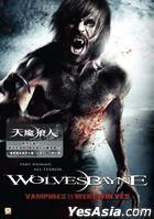 Wolvesbayne (DVD) (Hong Kong Version)