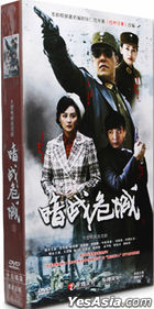 The Spy War (2015) (DVD) (Ep. 1-40) (End) (China Version)