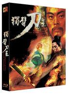 Return of The One Armed Swordsman (Blu-ray) (Scanavo Full Slip Limited Edition) (Korea Version)