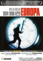 Europa (1991) (DVD) (Panorma Version) (Hong Kong Version)