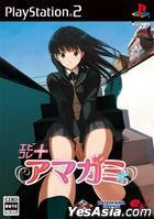 Ebikore + Amagami (Japan Version)