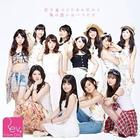 Kimi wo Mitsuketa Ano Hi kara Boku no Omoi wa Hitotsudake (SINGLE+DVD)(Japan Version)