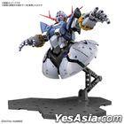 Gundam : RG 1:144 Zeong