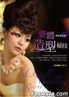 Zheng Ti Zao Xing Mi Ji : Mei Fa Zao Xing Pian 1