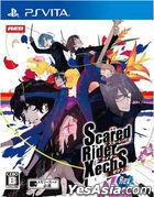Scared Rider Xechs Rev. (Japan Version)