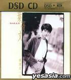 I'll Walk My Way (The Best Songs Of Mandarin) (DSD CD)