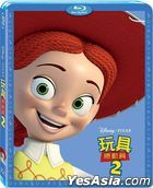 Toy Story 2 (1999) (Blu-ray) (Taiwan Version)