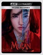 Mulan (2020) (4K Ultra HD MovieNEX + 4K Ultra HD + 2 Blu-ray] (Japan Version)