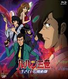 Lupin III: Return of the Magician (Blu-ray) (Japan Version)