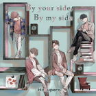 By your side, By my Side  (Normal Edition) (Japan Version)