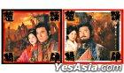 楚汉骄雄 (VCD) (完) (TVB剧集)