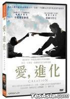 Creation (DVD) (Taiwan Version)