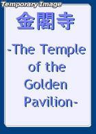 Kinkakuji - The Temple of the Golden Pavillion (Theatrical Play) (DVD) (Japan Version)