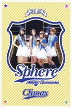 Sphere Live 2011 Athletic Harmonies - Climax Stage - LIVE (Japan Version)