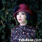 Ahn Ye Eun Vol. 1 - Ahn Ye Eun (Limited Edition)