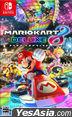 Mario Kart 8 Deluxe (Japan Version)