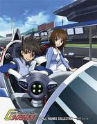 Future GPX Cyber Formula BD ALL ROUNDS COLLECTION - OVA Series - (Blu-ray)(Japan Version)